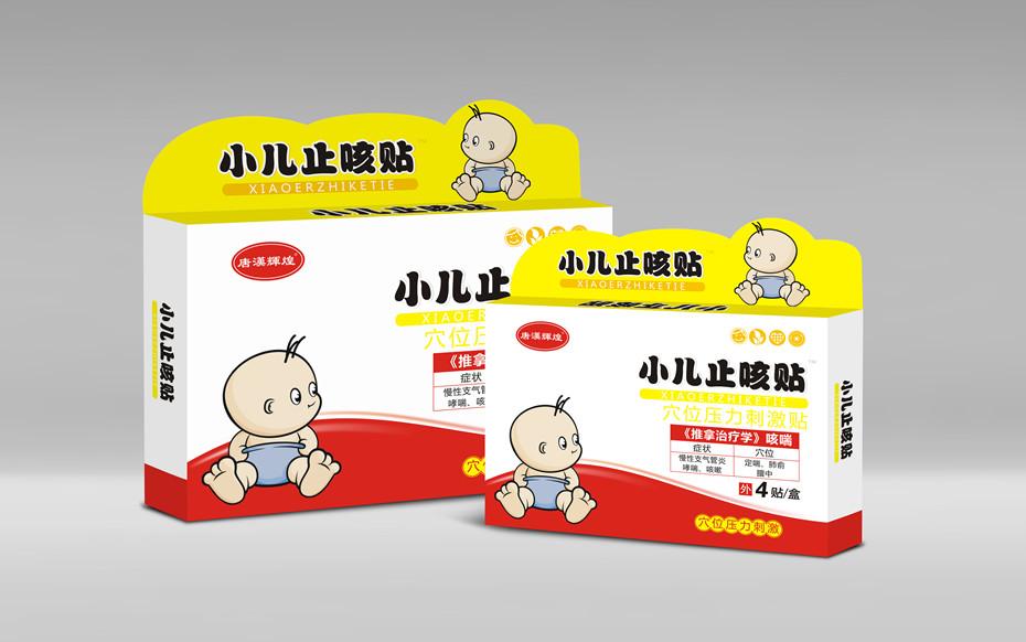 小儿止咳贴盒-保健品包装定制