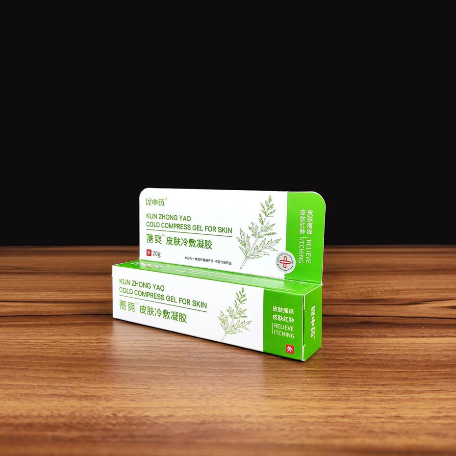 昆中药包装盒定制生产厂家