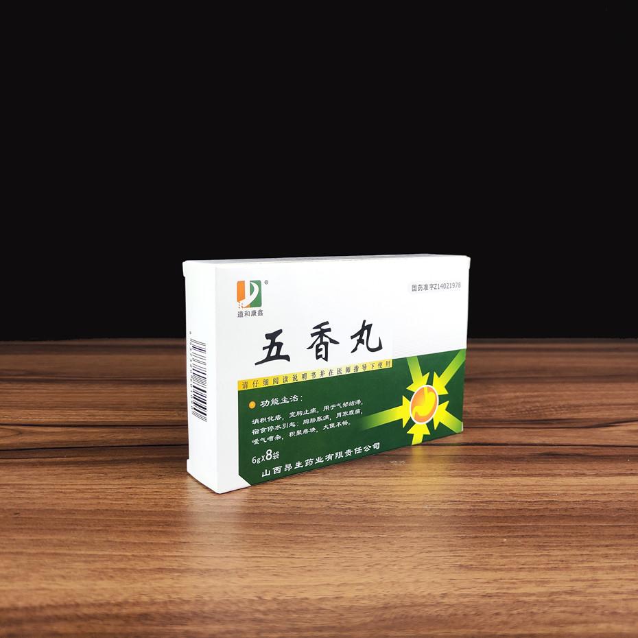药品 山西昂生药业包装盒生产定制厂家