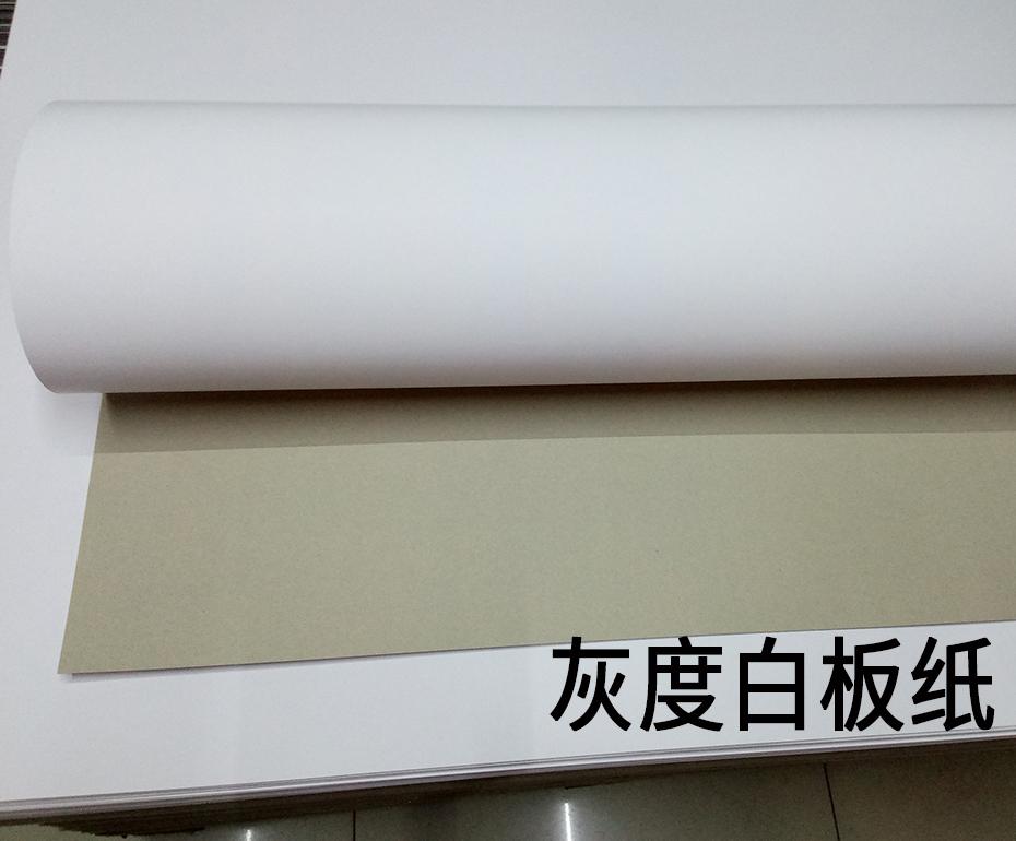 灰度白板纸