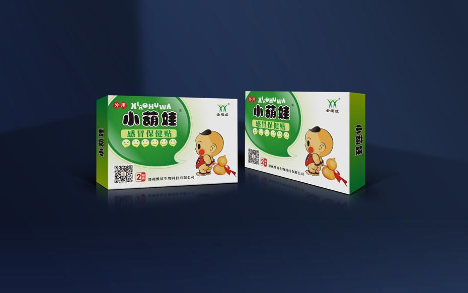 小葫娃包装卡盒-保健品包装盒
