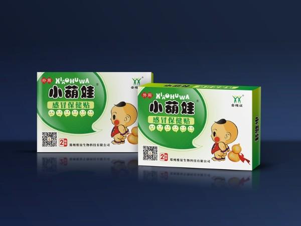 小葫娃卡盒-保健品包装定制