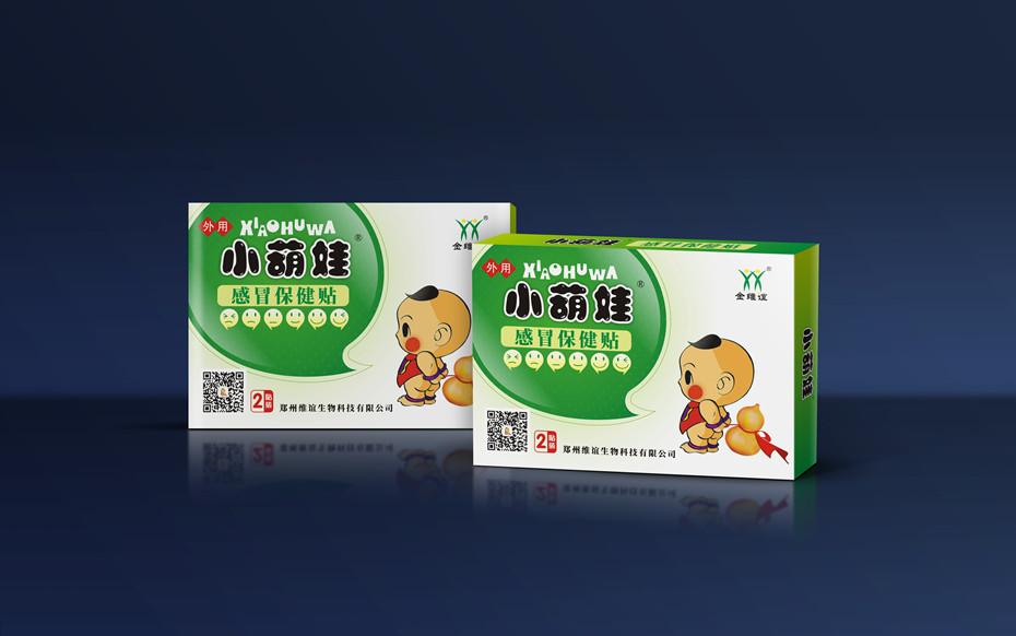 小葫娃包装盒-保健品包装盒