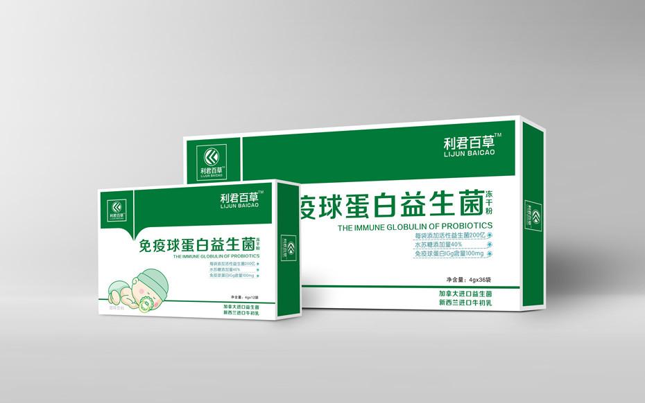 免疫球蛋白益生菌卡盒-帮橙包装定制