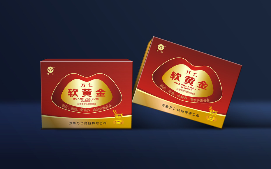 万仁软黄金精品盒-精品礼盒包装