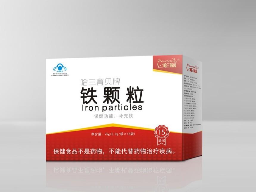 哈三育贝系列卡盒-保健品包装定制