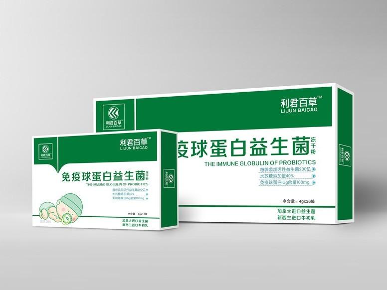 利君百草系列卡盒-保健品包装定制