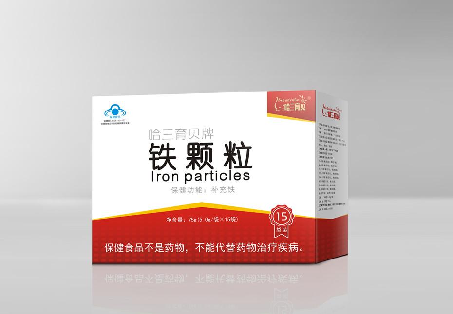 哈三育贝—铁颗粒卡盒包装定制
