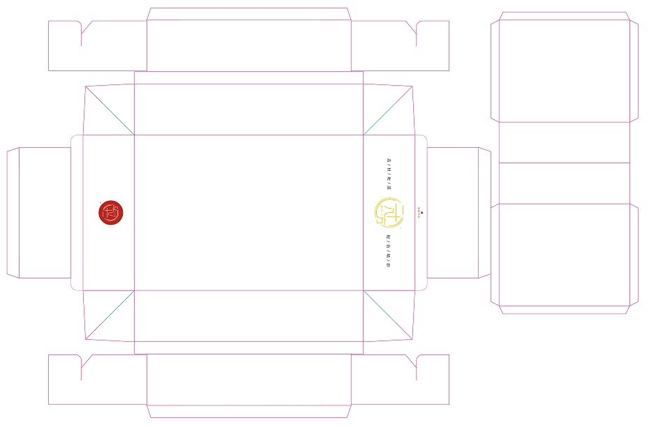 抽屉盒内托+隔断 通用刀版线图