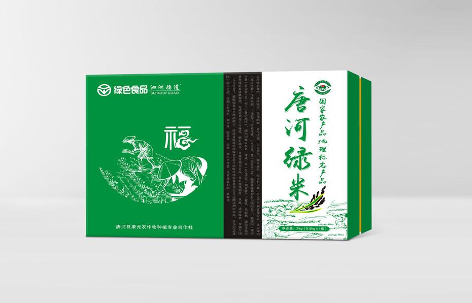 唐河绿米精品盒-食品包装定制