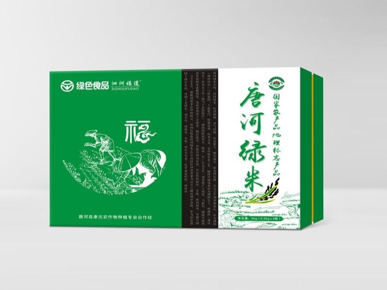 唐河绿米精品礼盒-食品包装定制