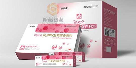 保健品包装盒定制,一站式服务更优!