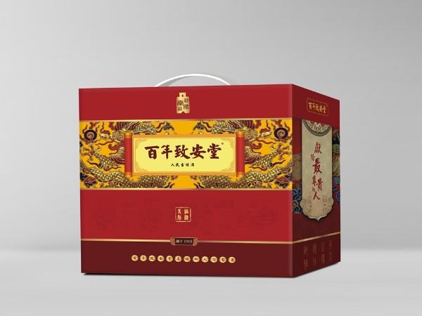 百年致安堂人民古坊酒彩箱-食品包装定制
