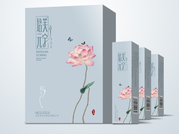 培芙元宁抑菌粉精品盒-保健品包装定制