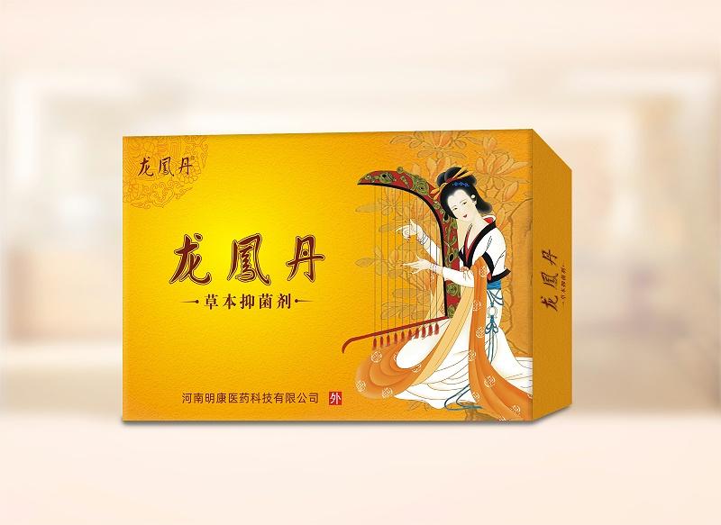 龙凤丹 (1)