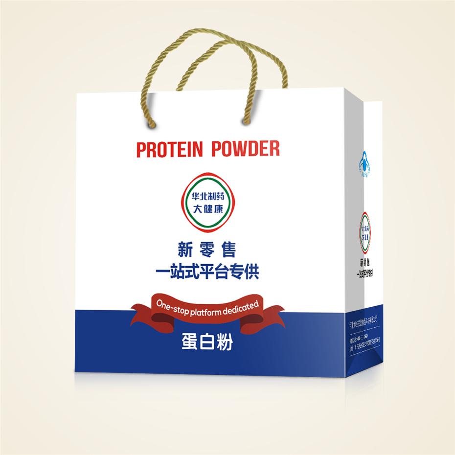 华北制药大健康手提袋-保健品包装定制