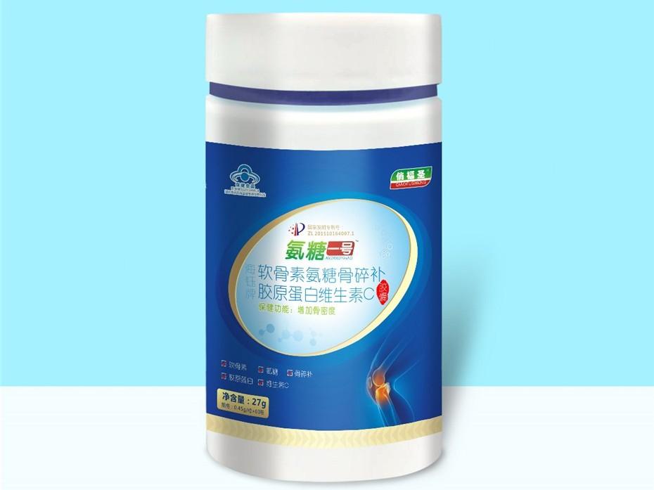 氨糖一号标签-保健品包装定制