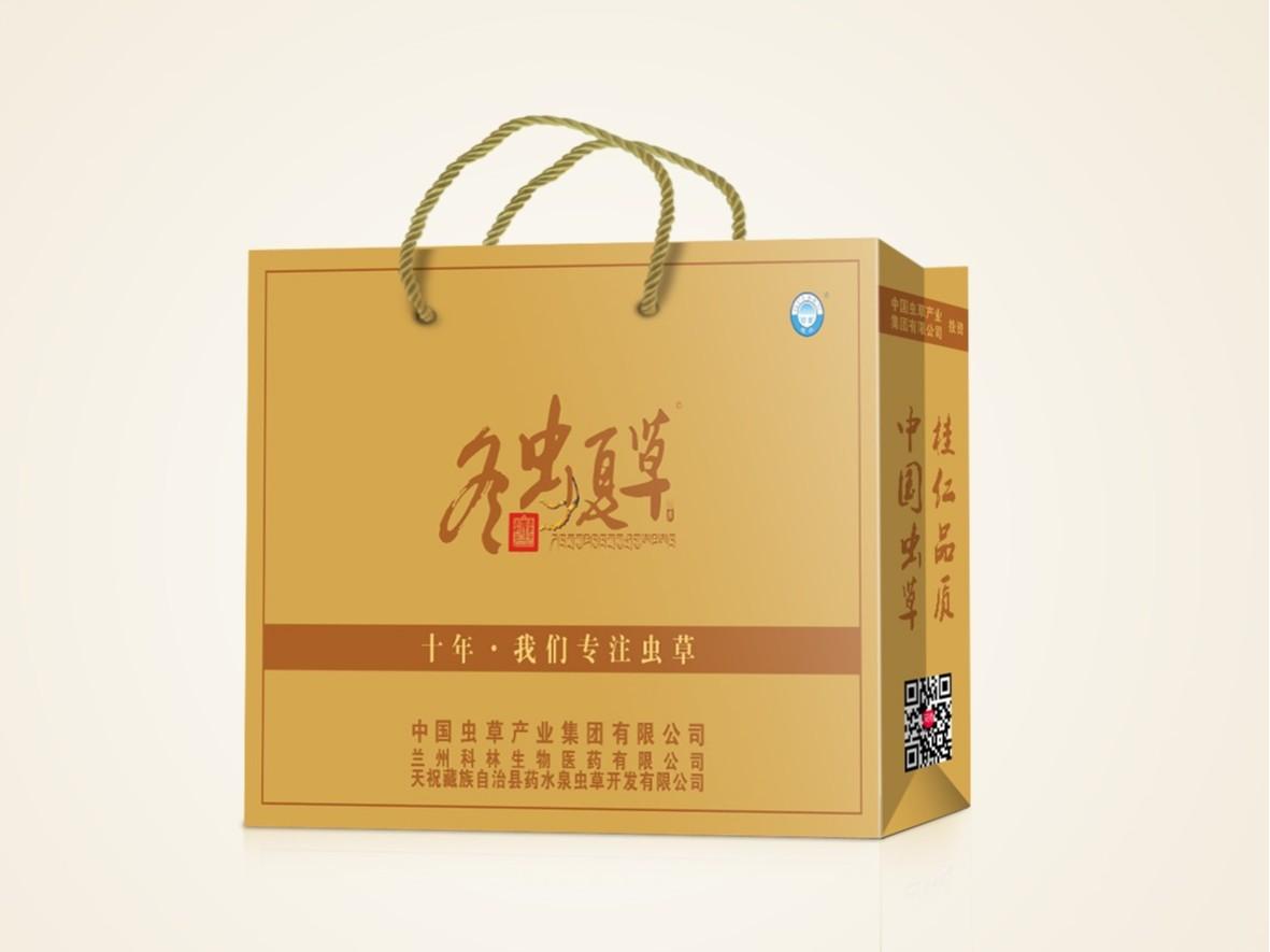 冬虫夏草手提袋-保健品包装定制