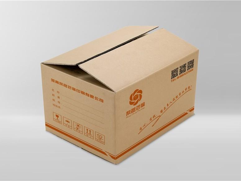 帮橙包装周转箱