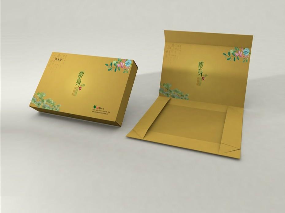 瘦身保健贴精品礼盒-保健品包装定制
