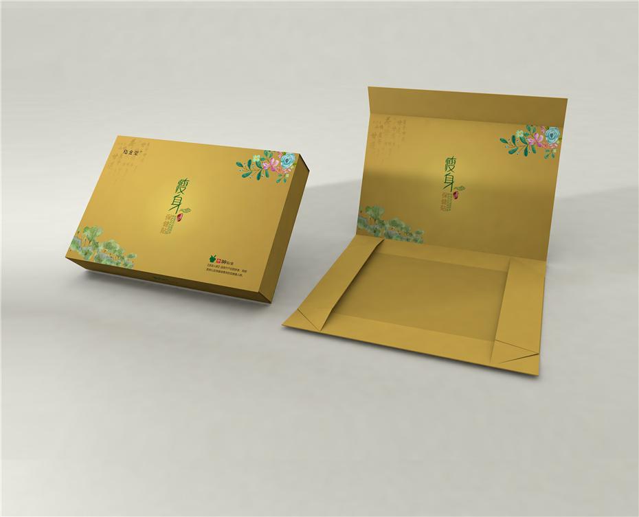 折叠式礼盒