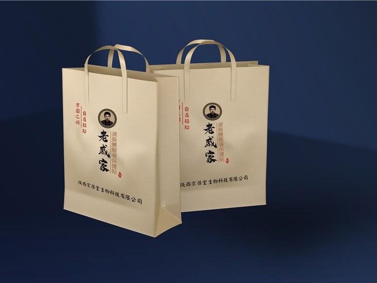 老戚家手提袋-保健品包装定制