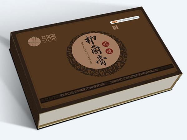 马丹阳公司在帮橙包装公司定做鼻炎礼品盒