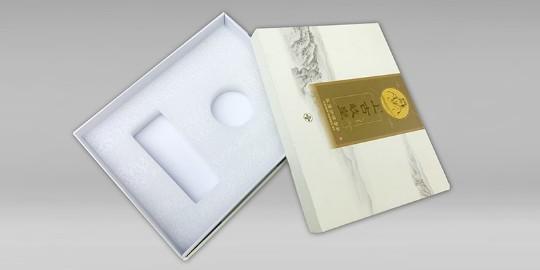 包装印刷厂家告诉你设计包装盒需要多少钱?