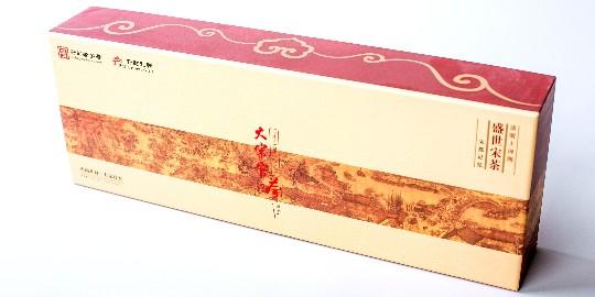 定制小批量茶叶包装盒?