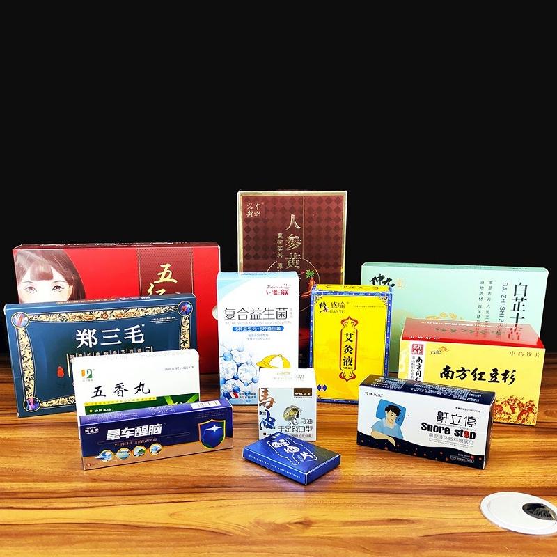 纸盒-包装盒定制