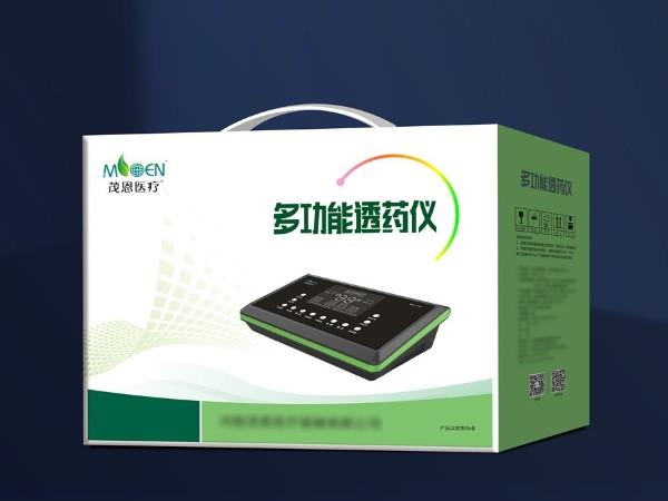 多功能透药仪-电子产品包装定制