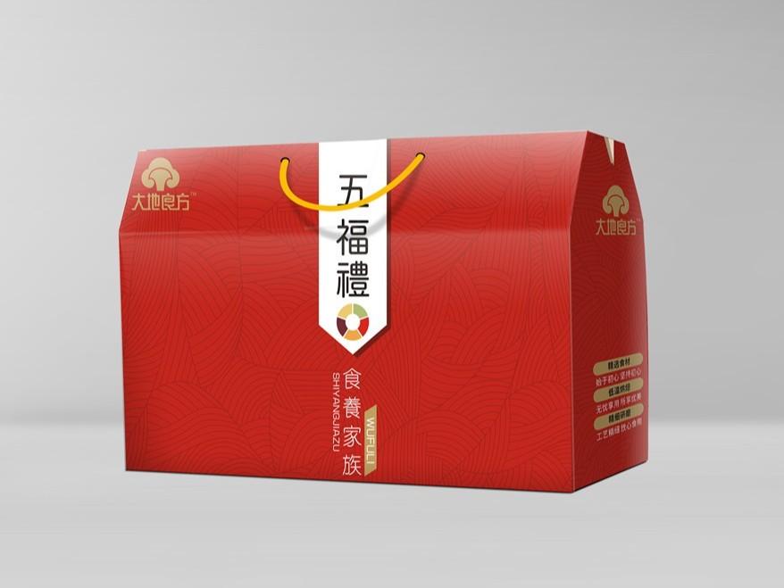 大地良方五福礼彩箱-食品包装定制