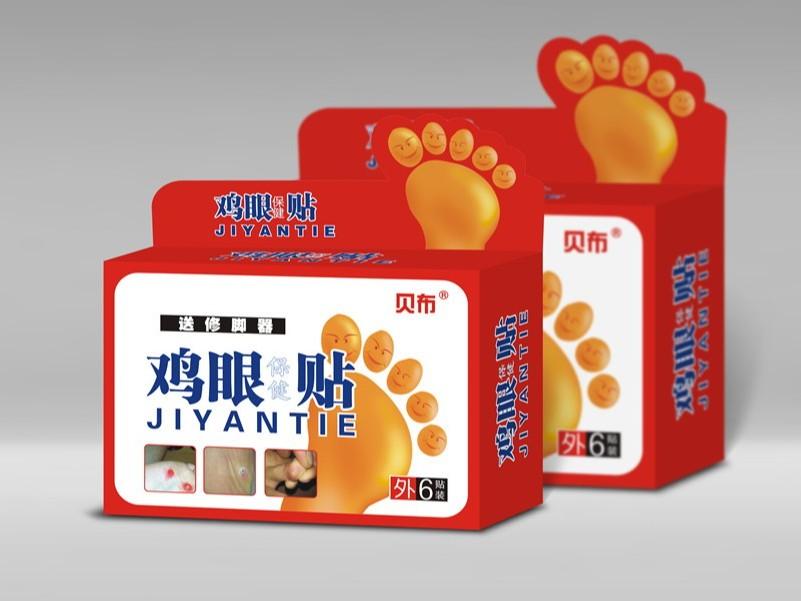 鸡眼贴-保健品包装定制