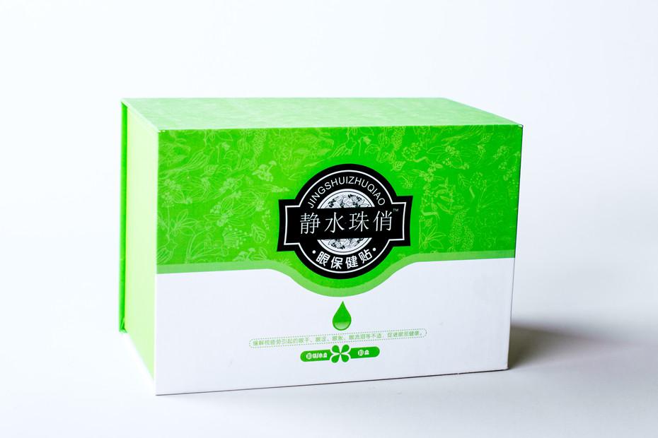 明目视力宝护眼保健贴精品礼盒-保健品包装定制