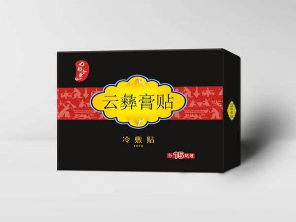 七彩云康云彝膏贴精品盒-保健品包装定制