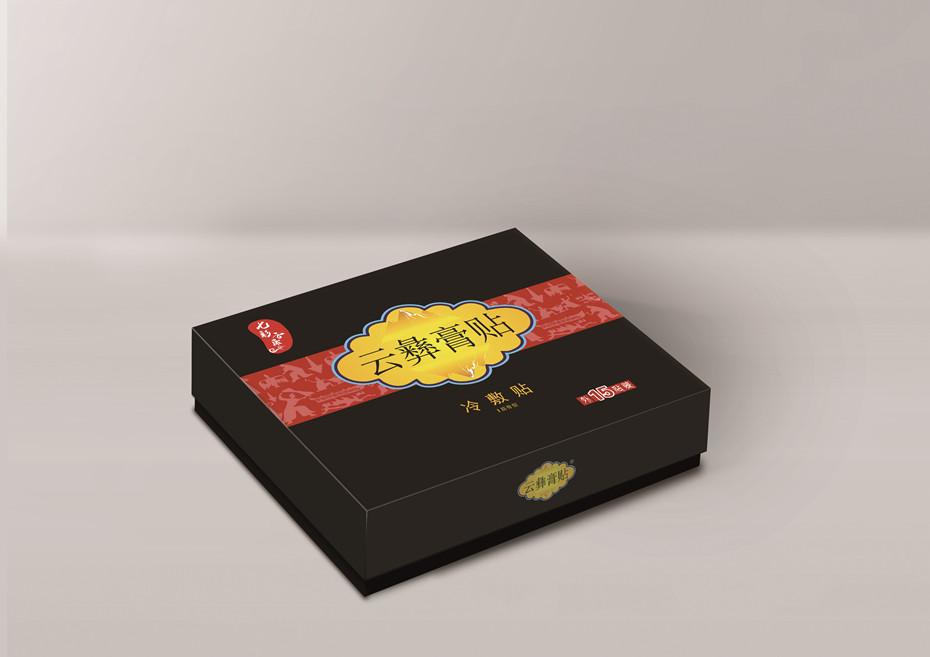 七彩云康云彝膏贴精品礼盒-保健品包装定制