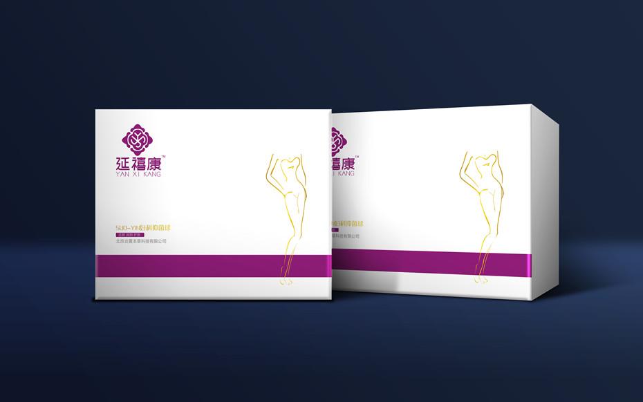 延禧康卡纸盒-保健品包装定制
