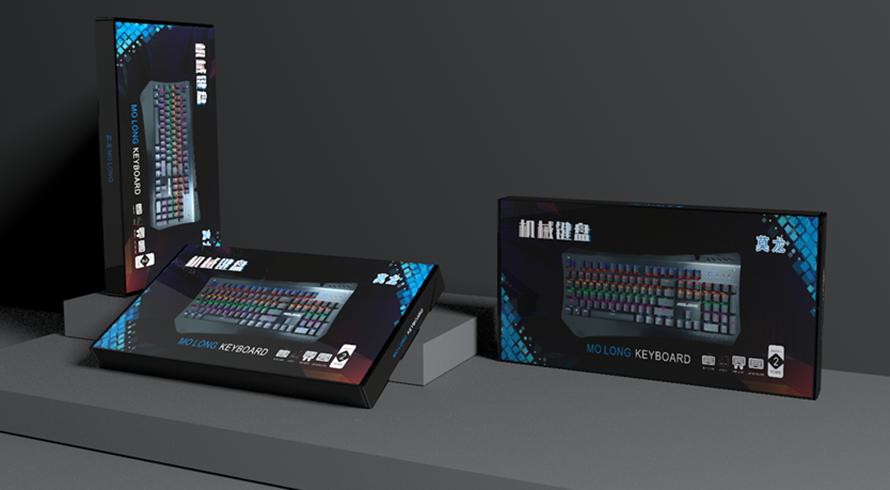 帮橙包装定制生产电子产品包装盒之-机械键盘盒