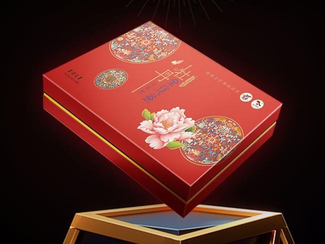洛阳牡丹全花茶精品礼盒-食品包装定制