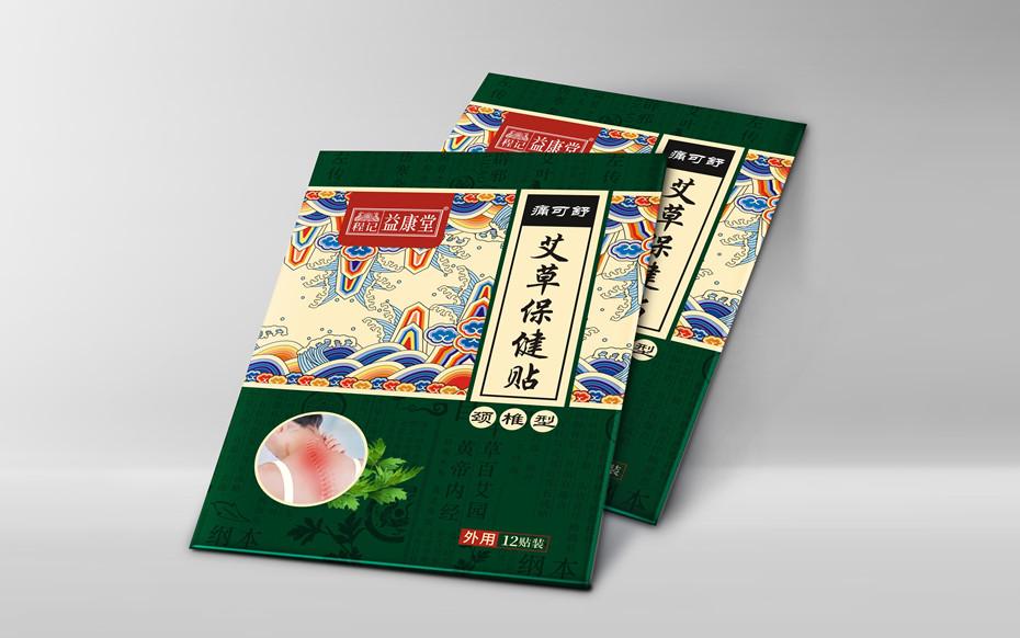 艾草保健贴颈椎型纸袋-保健品包装定制
