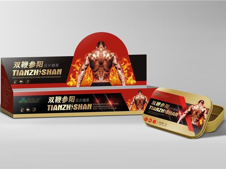 祁尔康卡盒-保健品包装定制