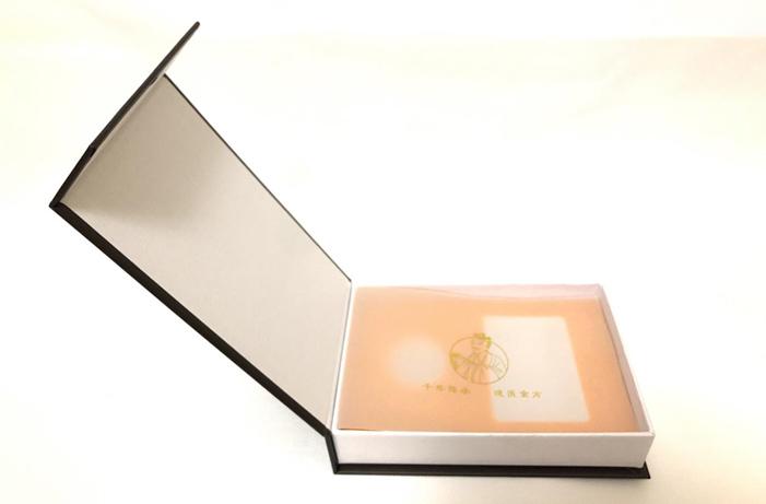 包装礼品盒
