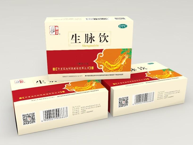 仲景生脉饮卡盒-药品包装定制