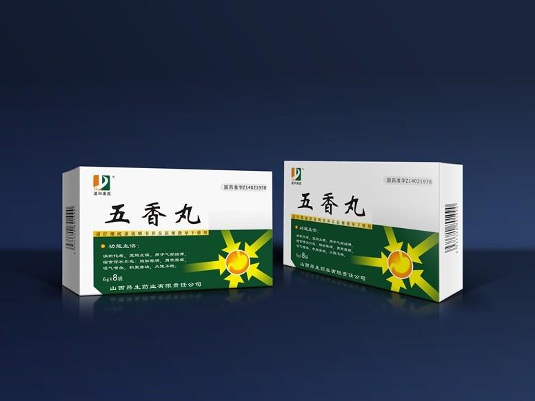 五香丸卡盒-药品包装定制