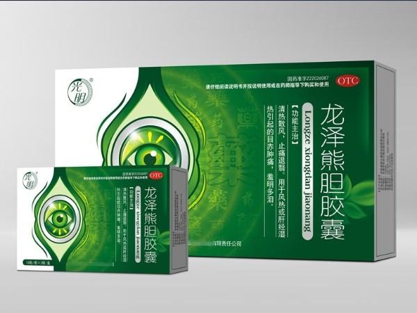 龙泽熊胆胶囊卡盒-药品包装定制