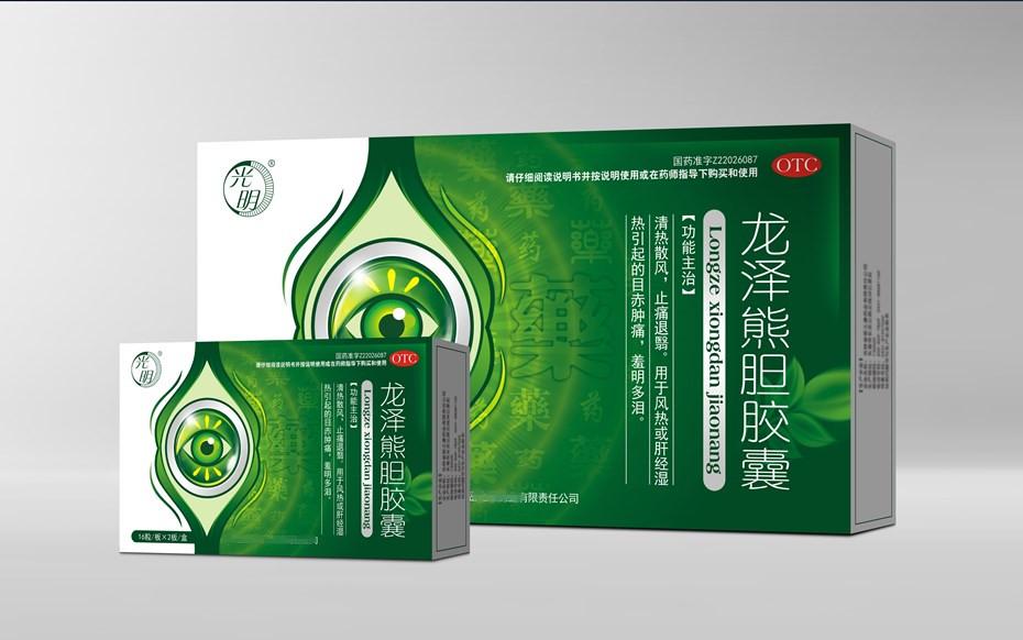 龙泽熊胆胶囊药品包装盒
