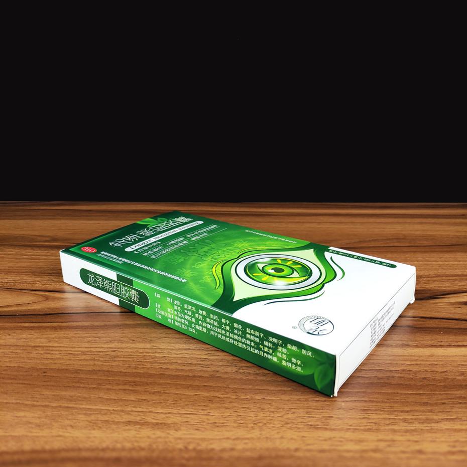 龙泽熊胆胶囊药品包装卡盒
