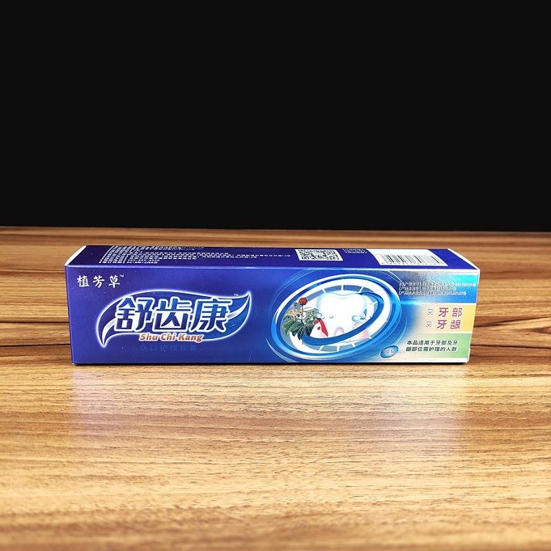 牙膏 盒 植芳草