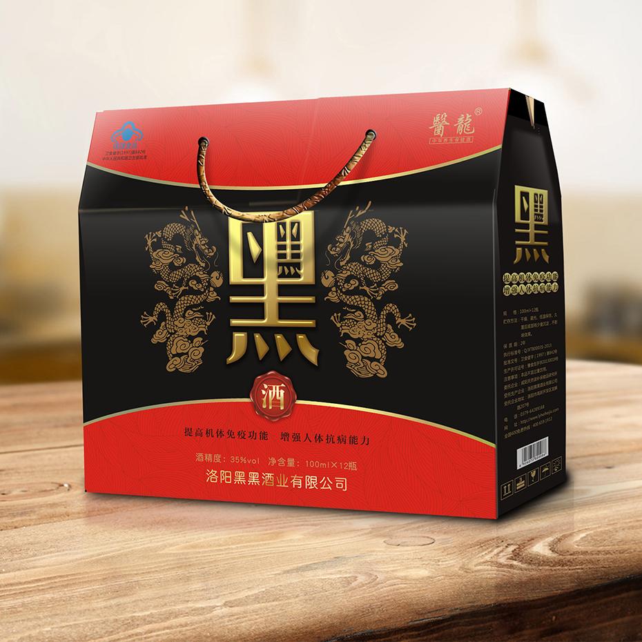 黑黑酒-食品包装定制