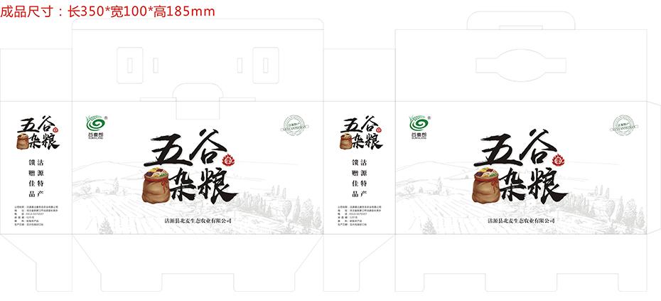五谷杂粮-食品包装定制2